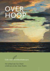 Over hoop